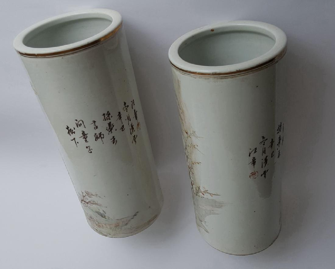 Pair Chinese Qiangjiang Color Porcelain Vases,Qing - 6