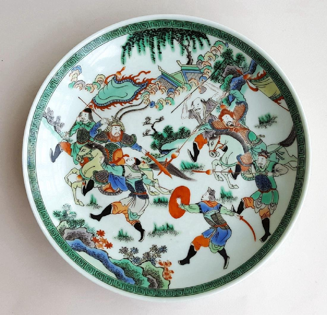 Chinese Famille Rose Porcelain Plate (5 Colors)