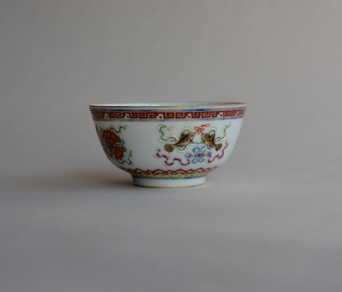 Chinese Famille Rose Porcelain Bowl Guangxu Mark