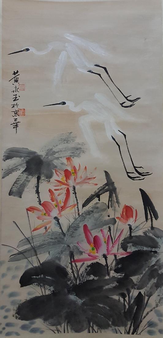 Chinese Scroll Painting,Huang Yongyu(1924-)