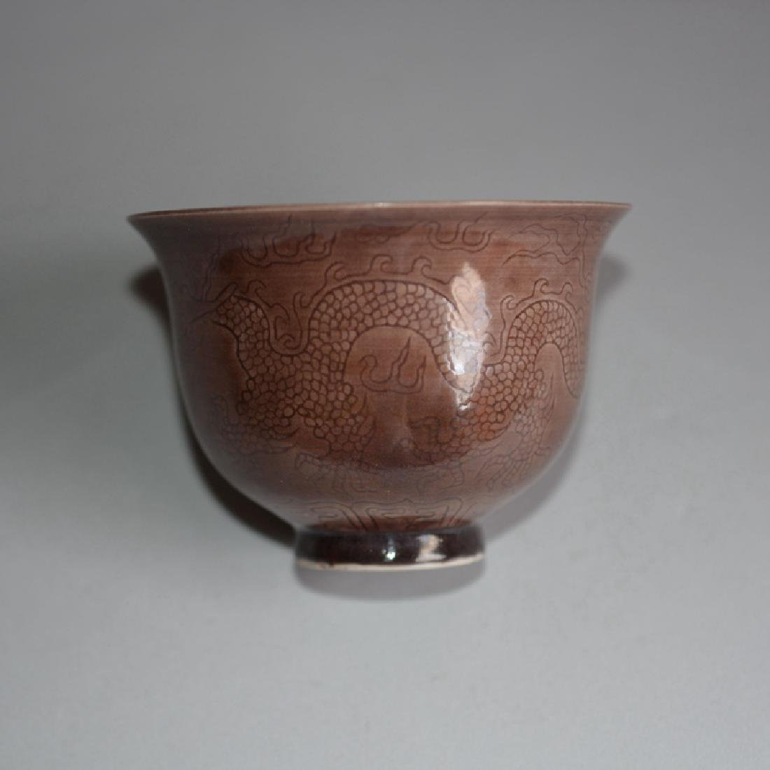 Chinese Porcelain Cup Chenghua Mark - 3
