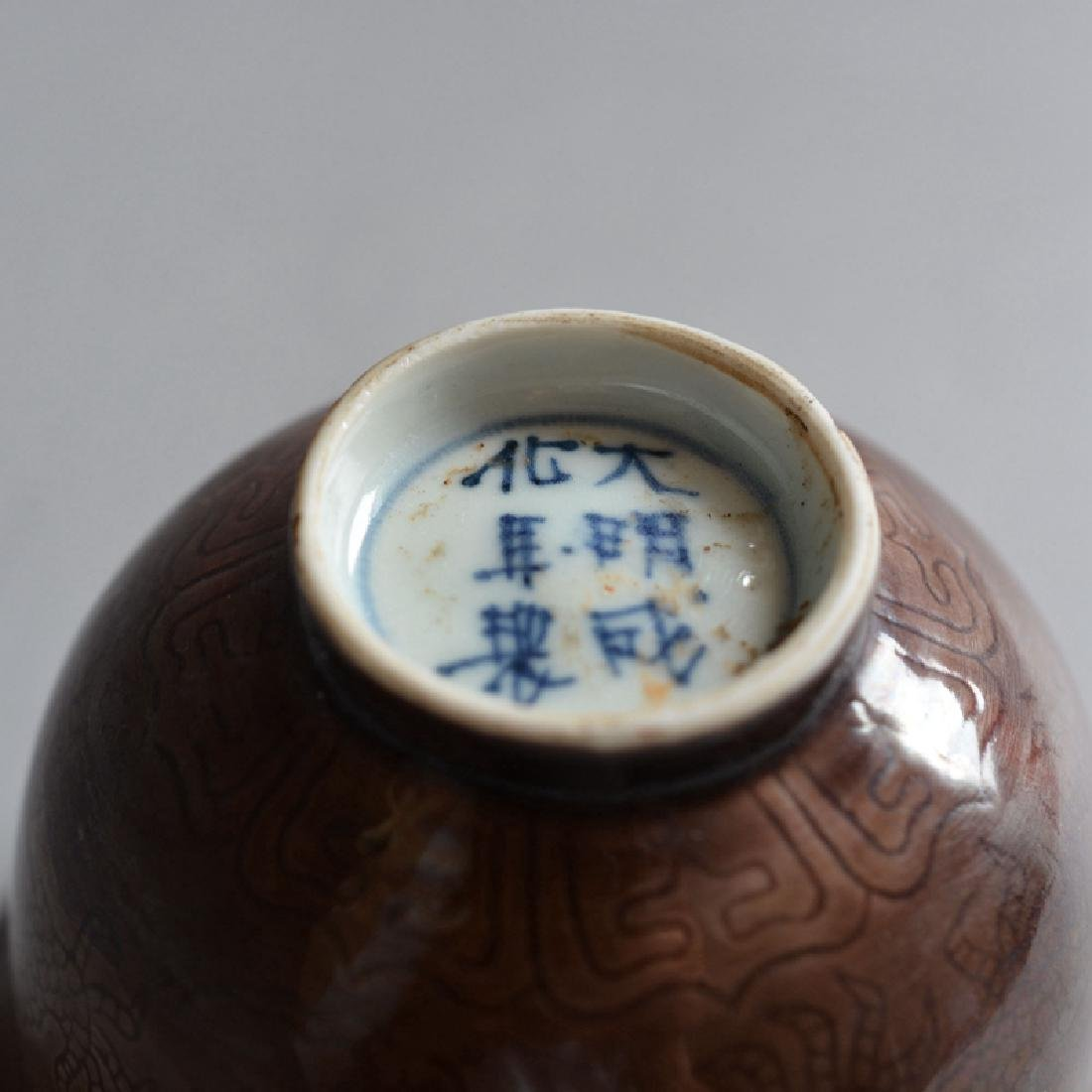 Chinese Porcelain Cup Chenghua Mark - 5