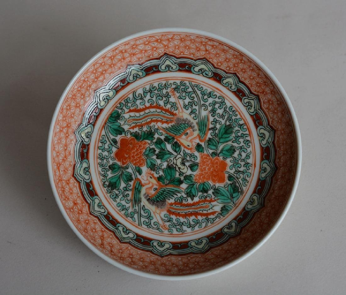 Chinese Famille Rose Porcelain Plate(5 Colors)