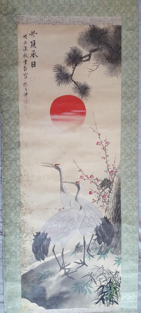Chinese Scroll Painting,Chen Zhifo(1896-1962)