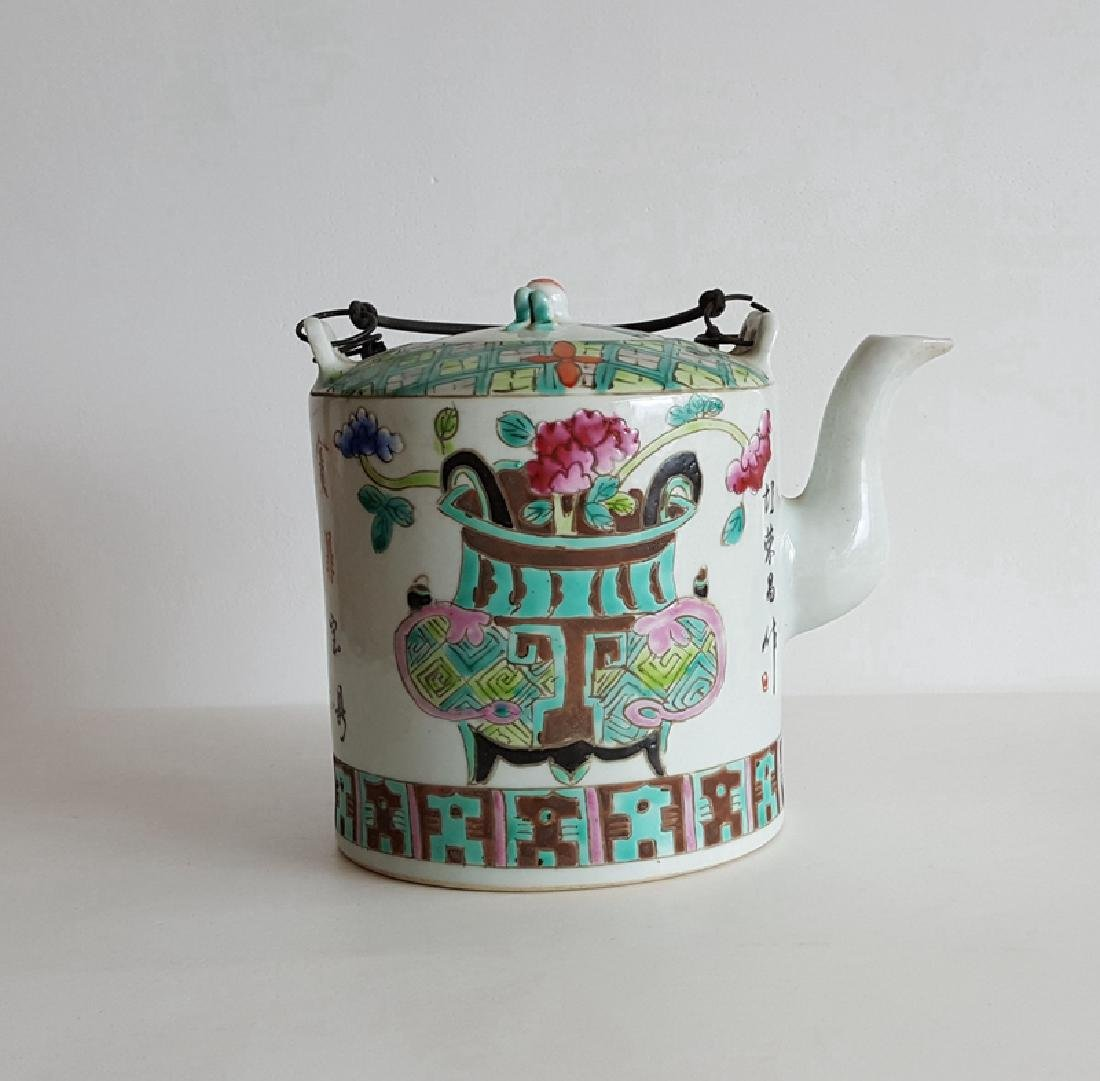 Chinese Famille Rose Porcelain Teapot Tongzhi Mark