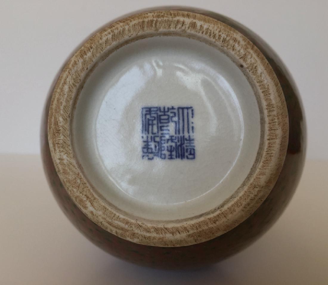 Chinese Jiang Dou Red Glaze Porcelain Vase - 4