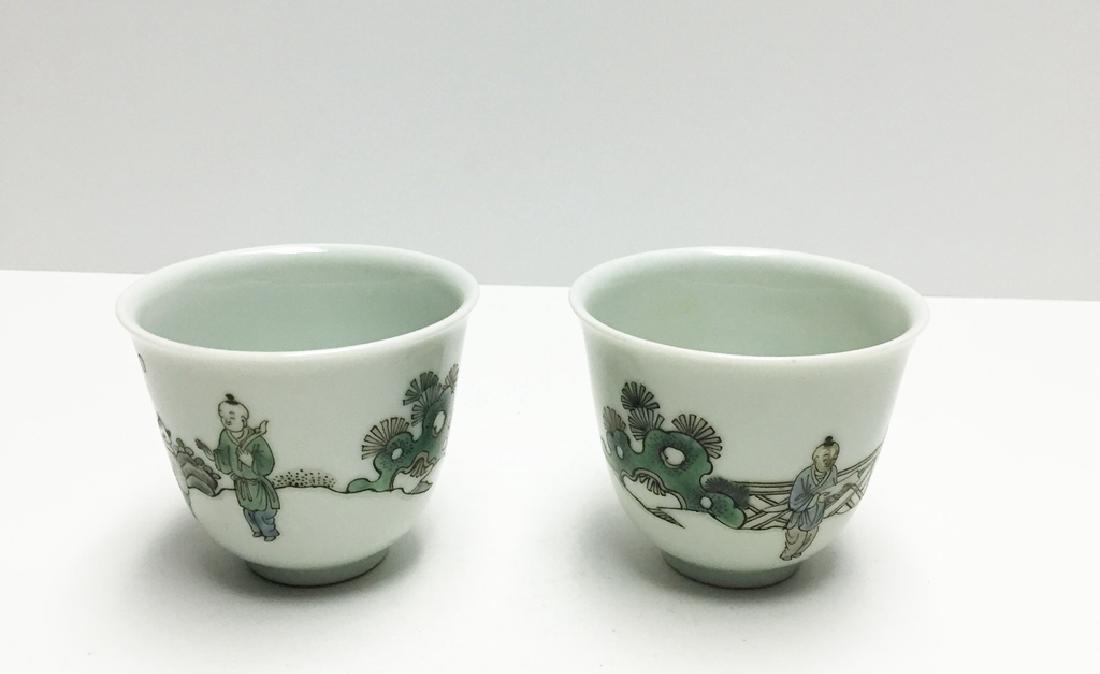 Pare Chinese Porcelaintea Tea cups 3 color