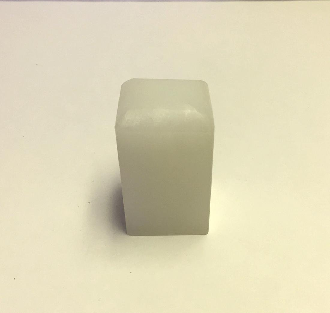 A Chinese White Jade Seal