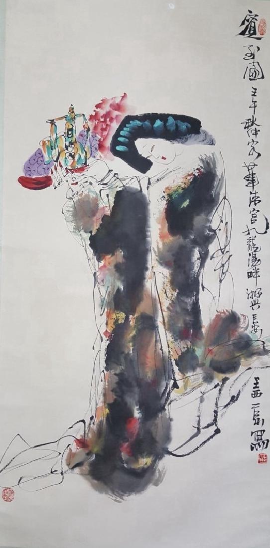 Chinese Scroll Painting,Wang Xijing(1946-)
