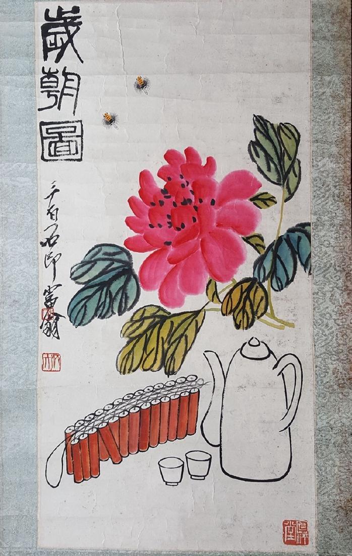 Chinese Painting,Qi Baishi(1864-1957)