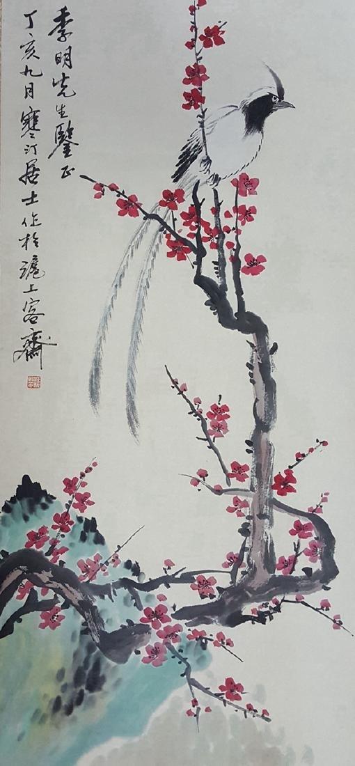Chinese Scroll Painting,Jiang Hanting(1903-1963)