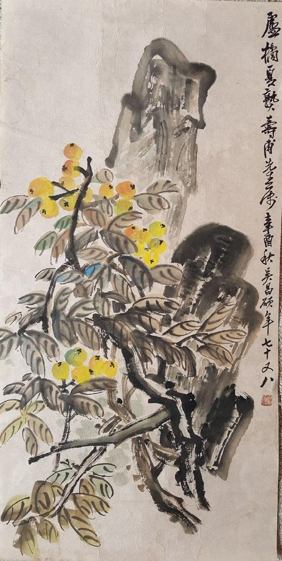 Chinese Painting,Wu Changshuo(1844-1927)