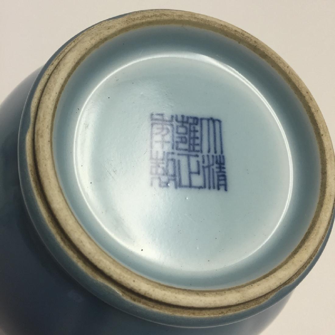 Chinese Porcelain Blue Glaze Vase - 6