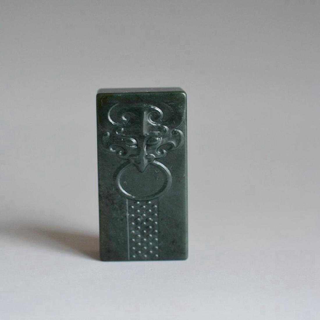 Old Chinese Carved Jade Accessories(MO YU)