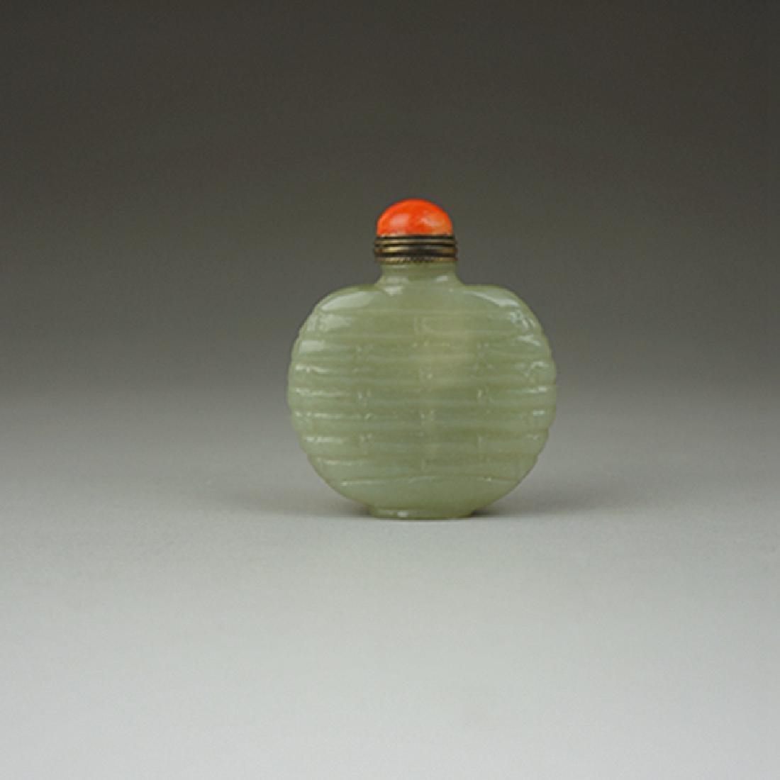 Chinese Jade Snuff Bottle - 3