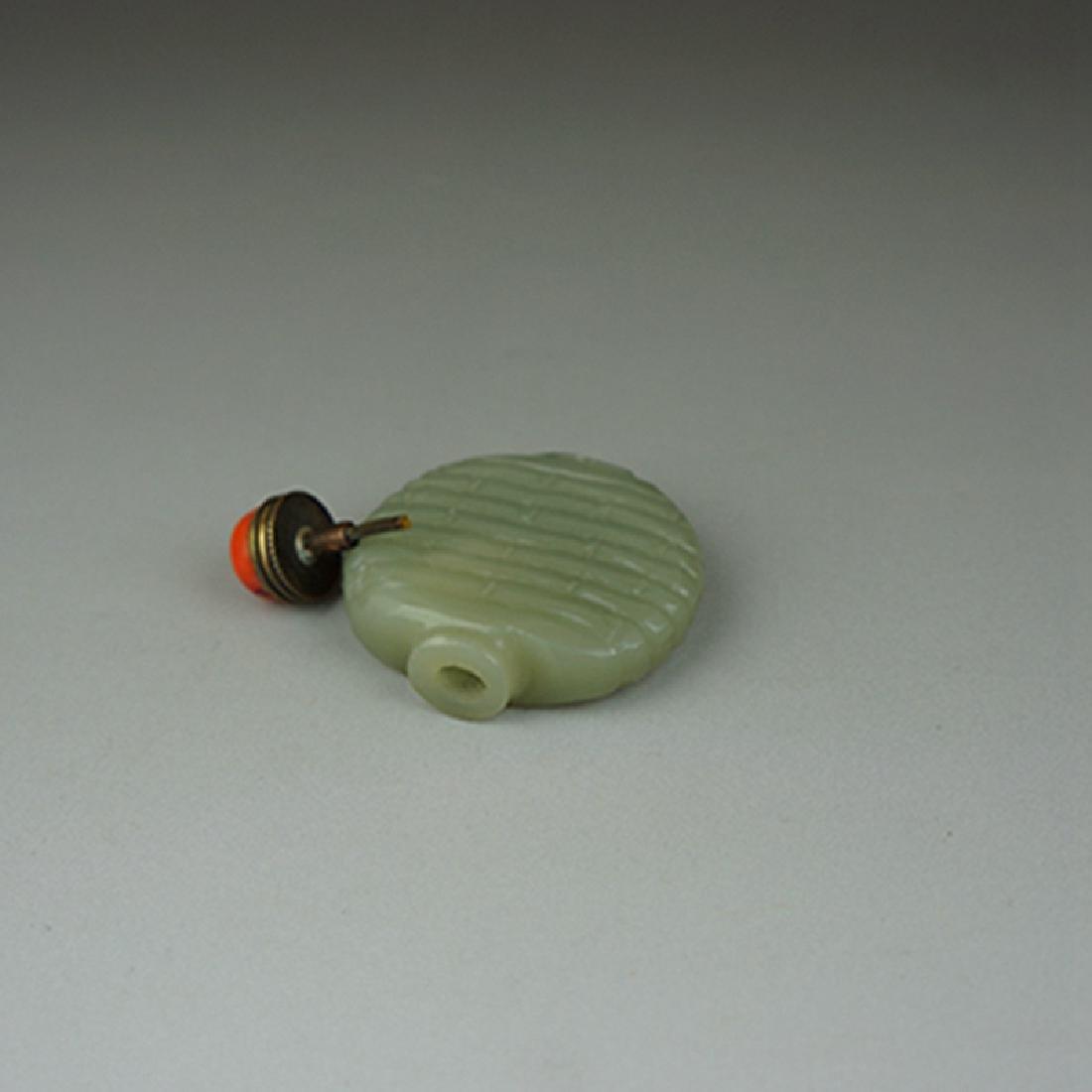 Chinese Jade Snuff Bottle - 4