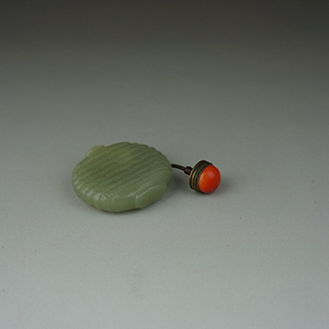 Chinese Jade Snuff Bottle - 5