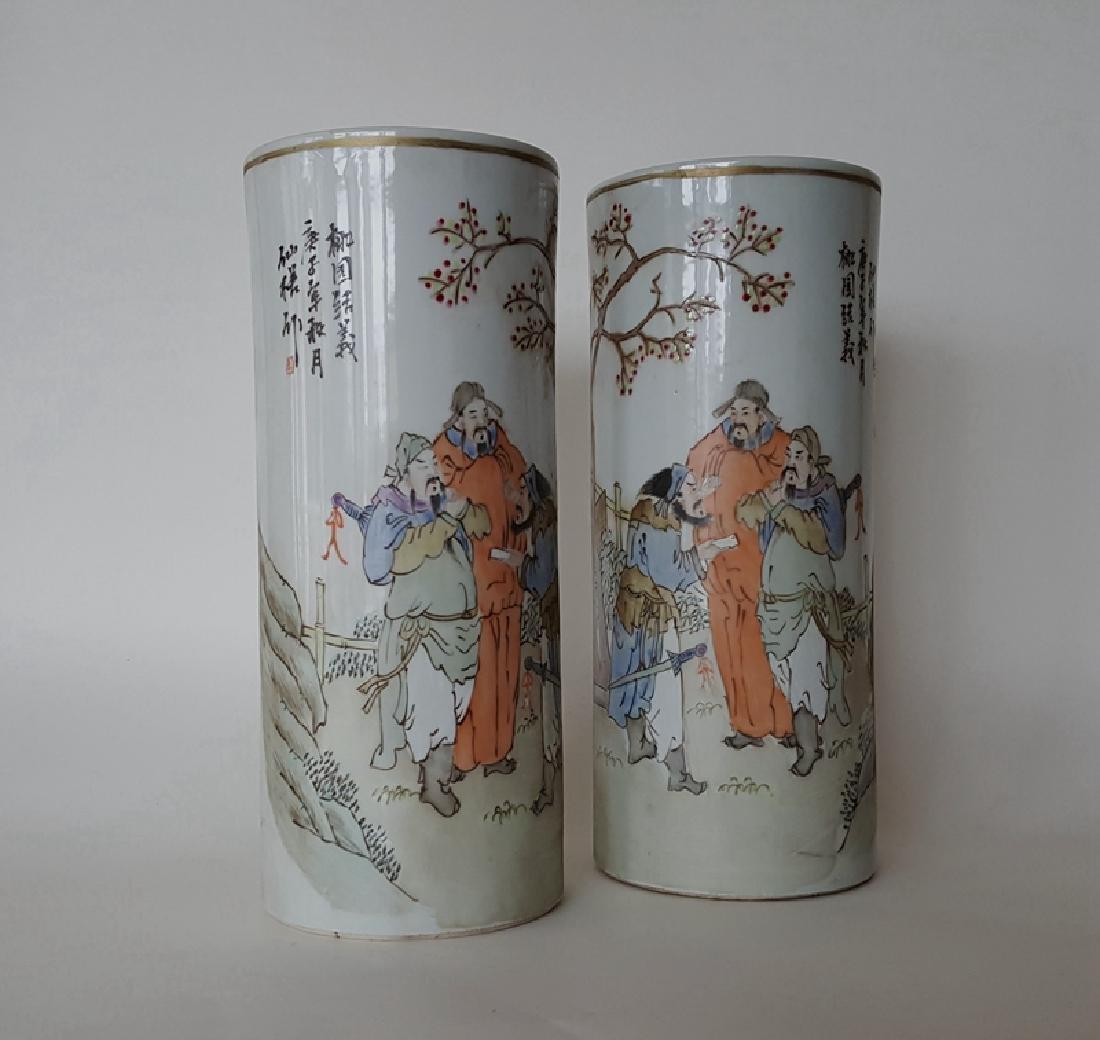 Pair Chinese Qiangjiangcai Color Porcelain Vases