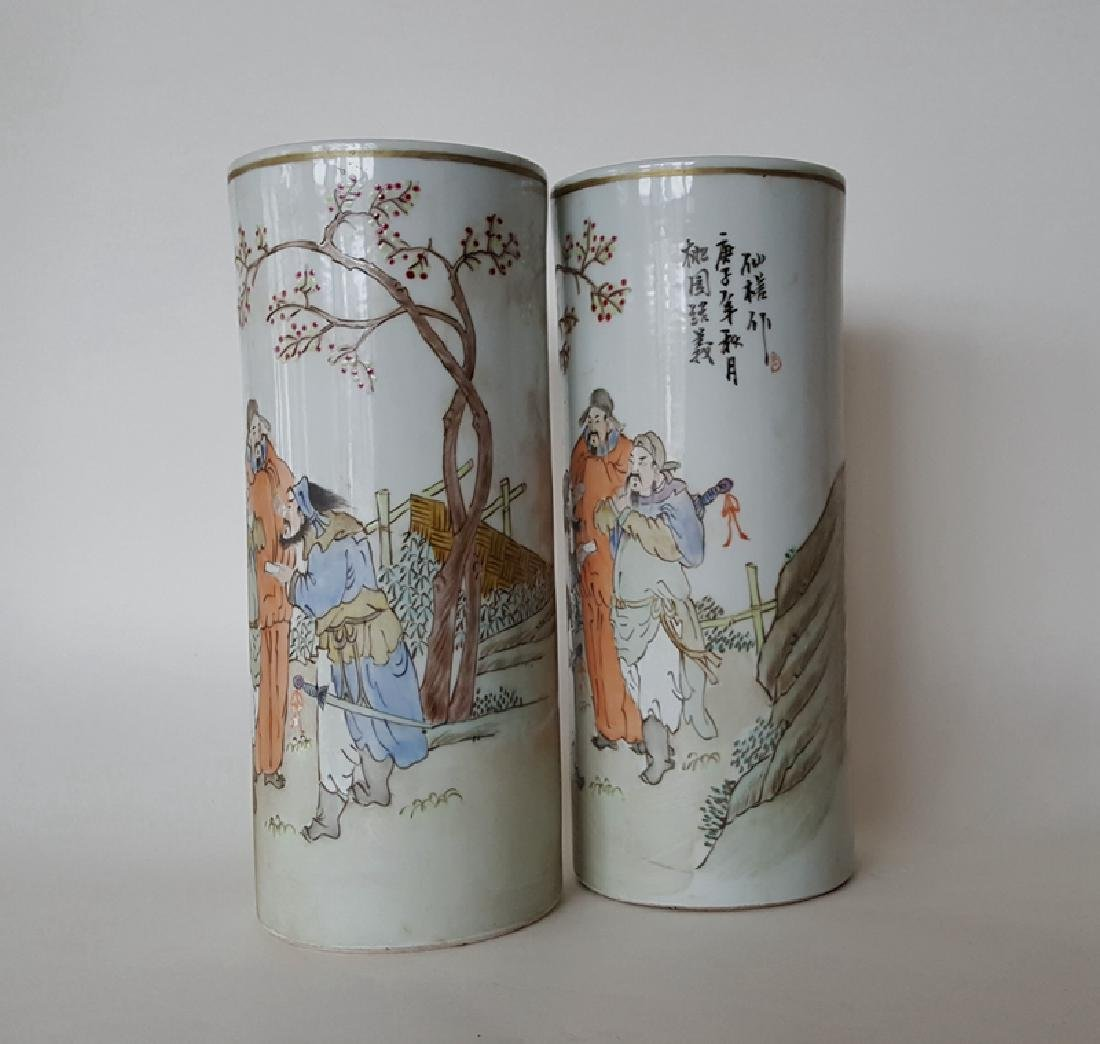 Pair Chinese Qiangjiangcai Color Porcelain Vases - 2