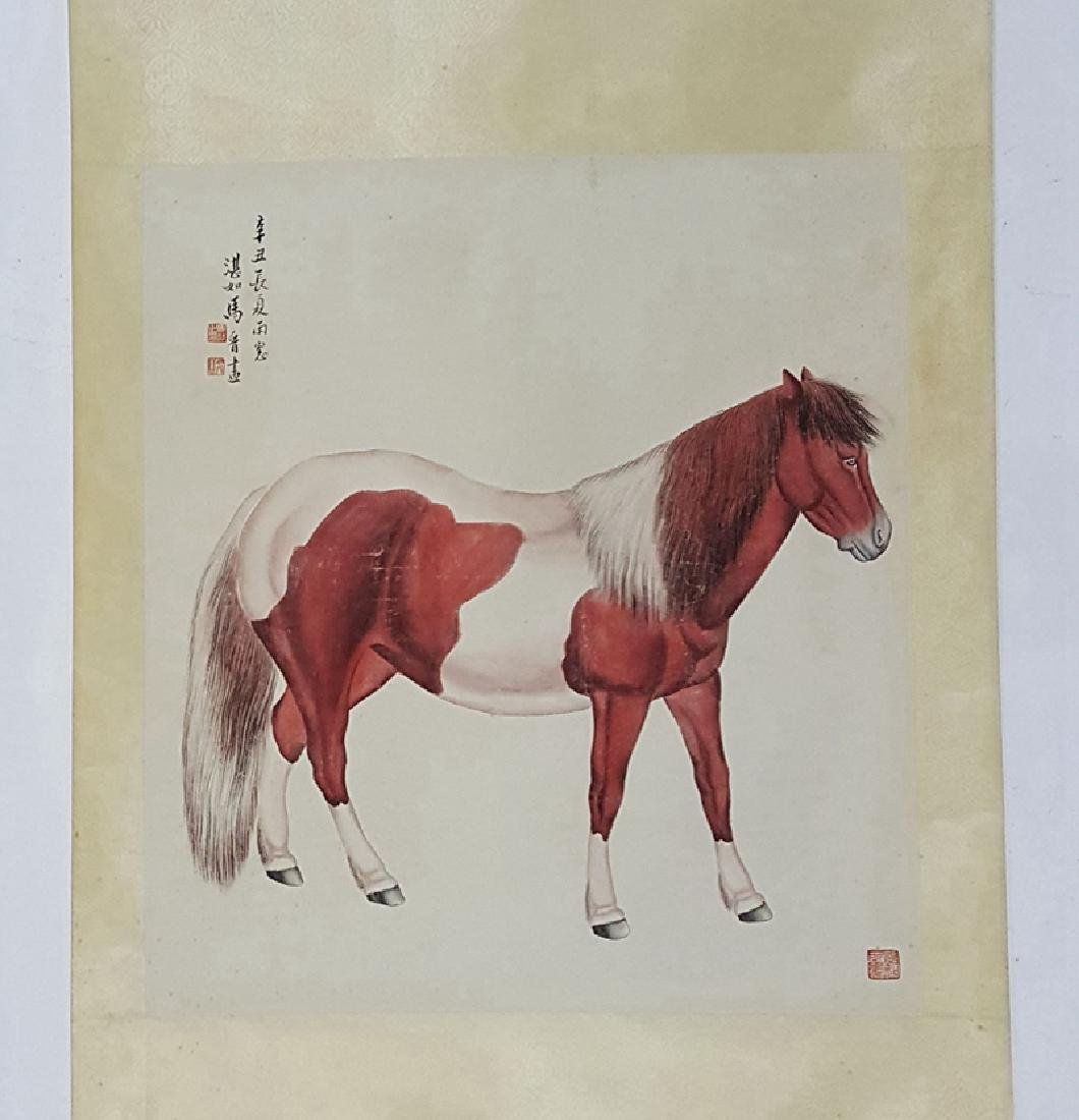 Chinese Scroll Painting,Ma Jin(1900-1970)