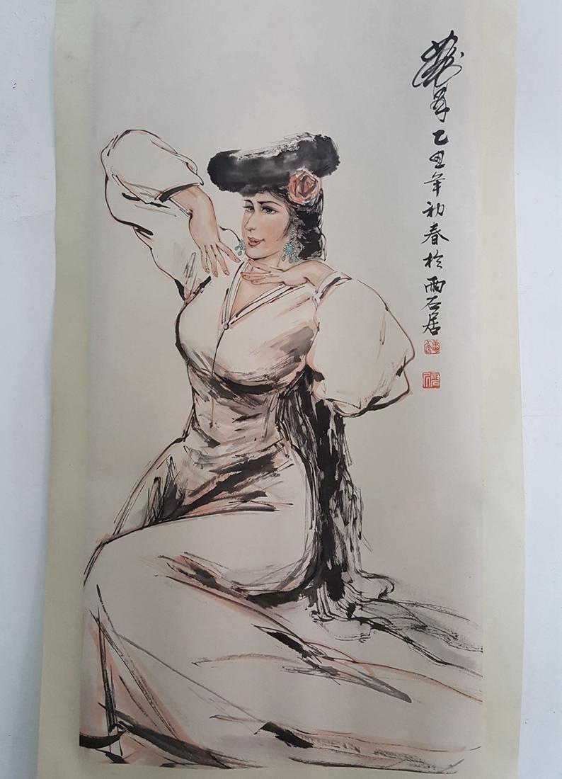 Chinese Scroll Painting,Huang Zhou(1925-1997)