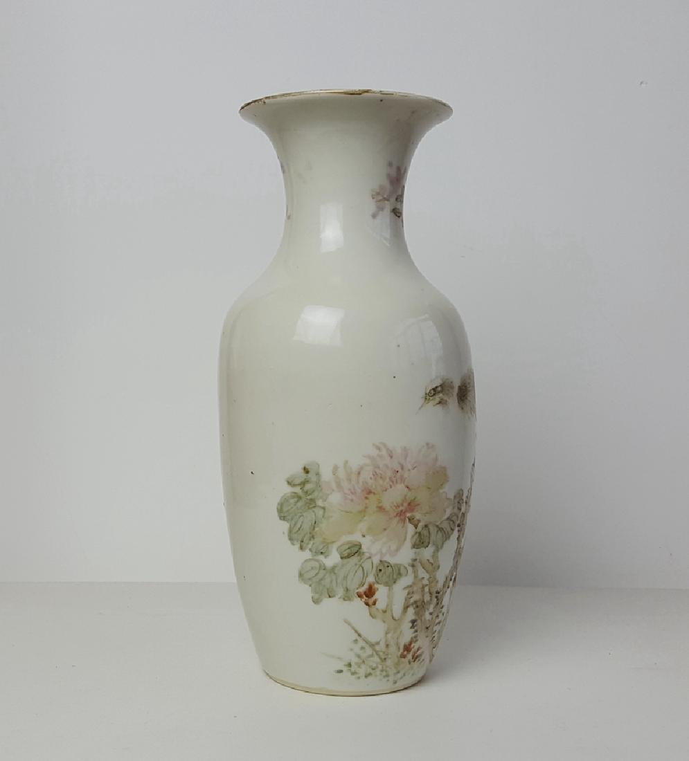 Chinese Qianjiang Colour Porcelain Vase - 2