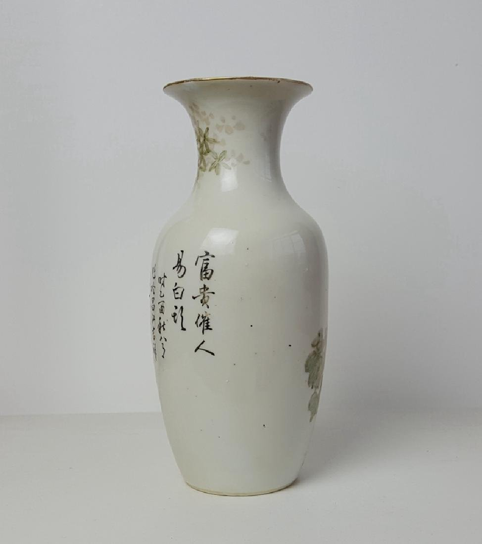 Chinese Qianjiang Colour Porcelain Vase - 3