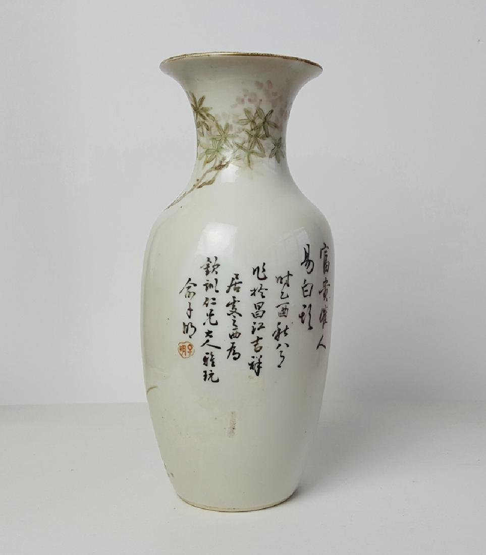 Chinese Qianjiang Colour Porcelain Vase - 4