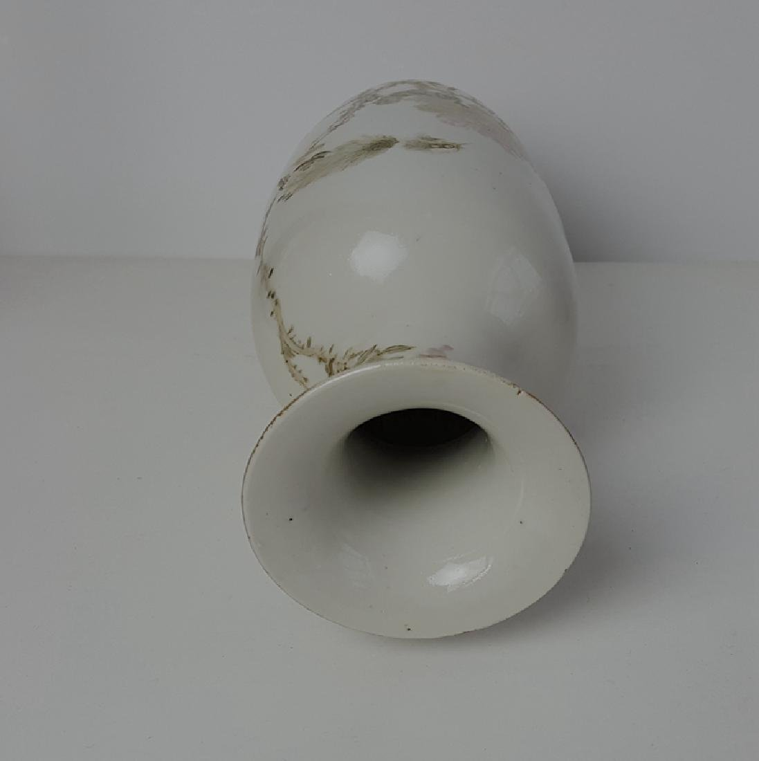 Chinese Qianjiang Colour Porcelain Vase - 5