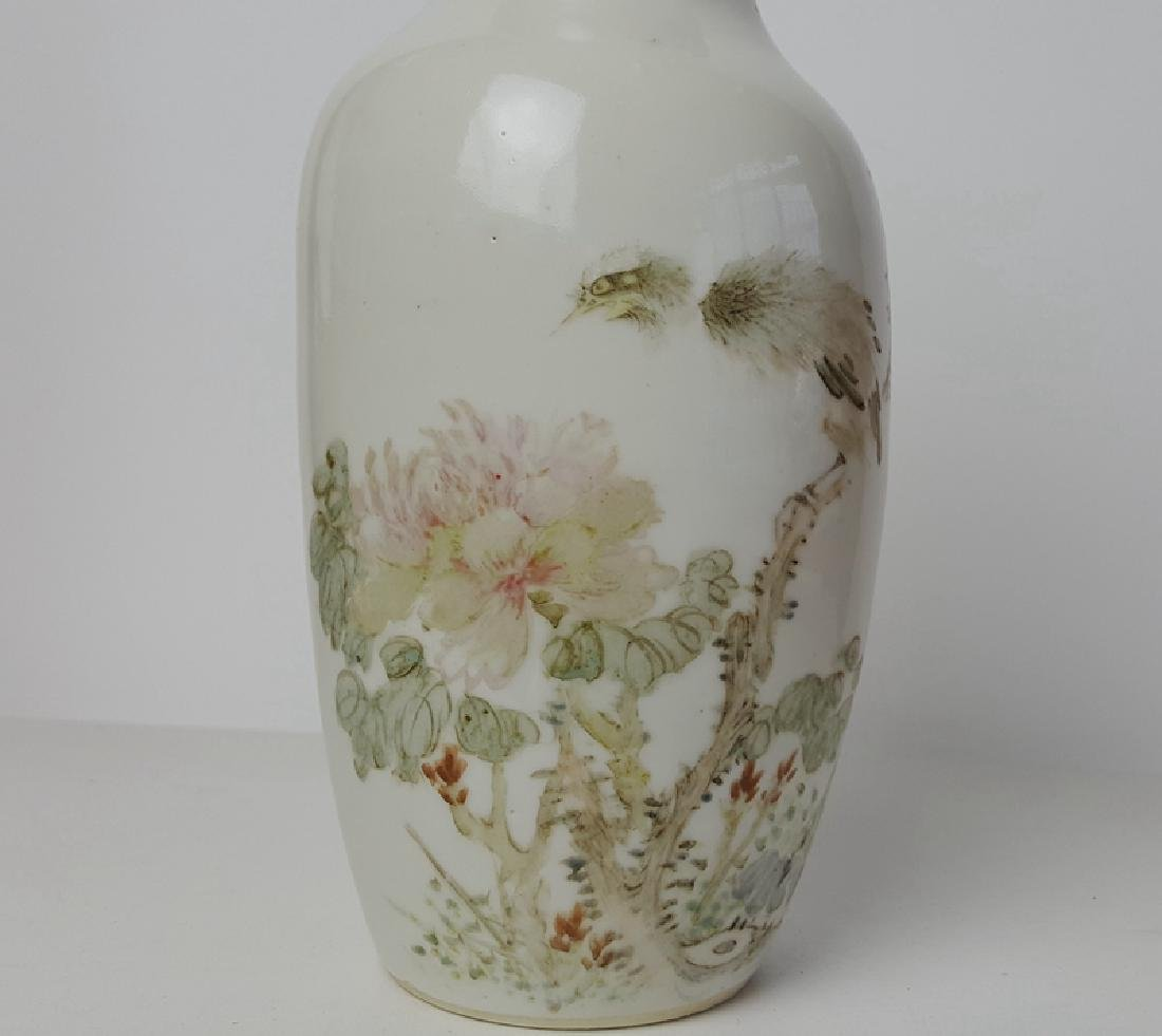 Chinese Qianjiang Colour Porcelain Vase - 6