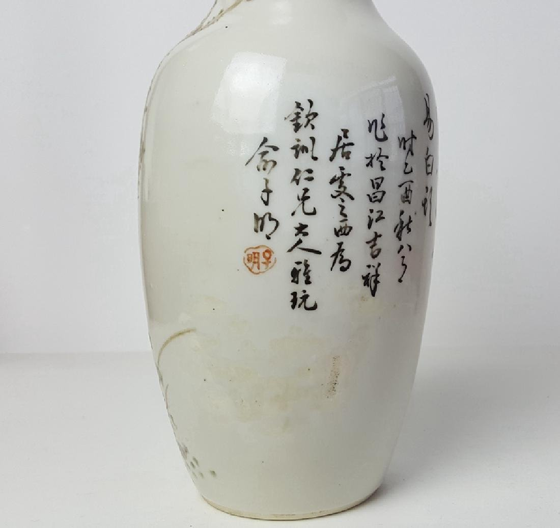 Chinese Qianjiang Colour Porcelain Vase - 7