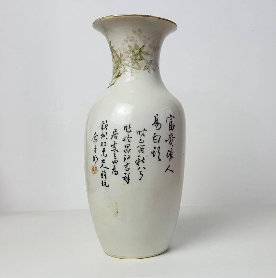 Chinese Qianjiang Colour Porcelain Vase - 8