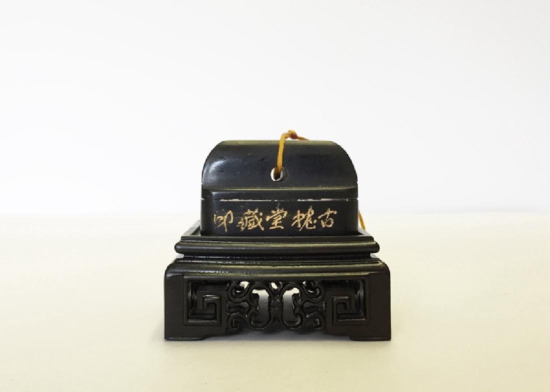Chinese Carved Jade (MOYU) Seal & Base
