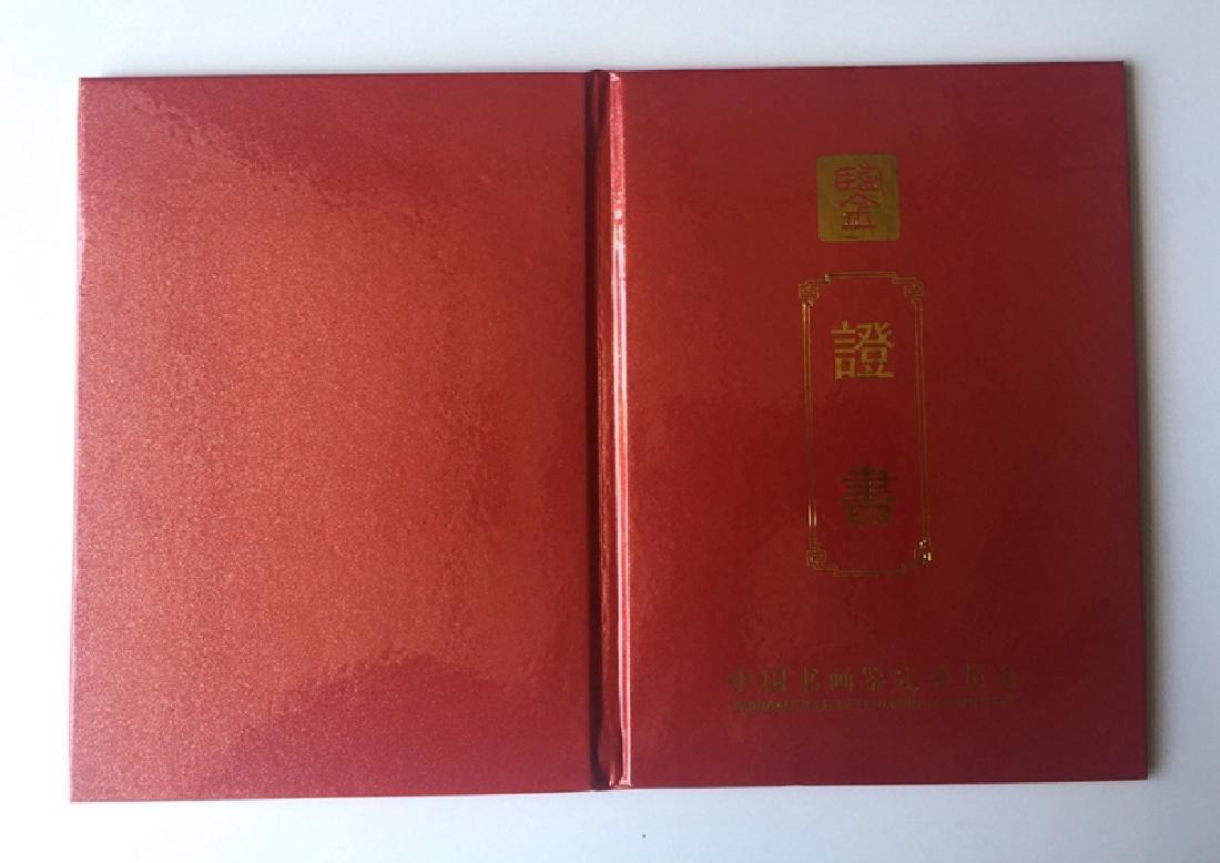 Chinese Calligraphy ,Liu Binsen(1937-2005) - 6