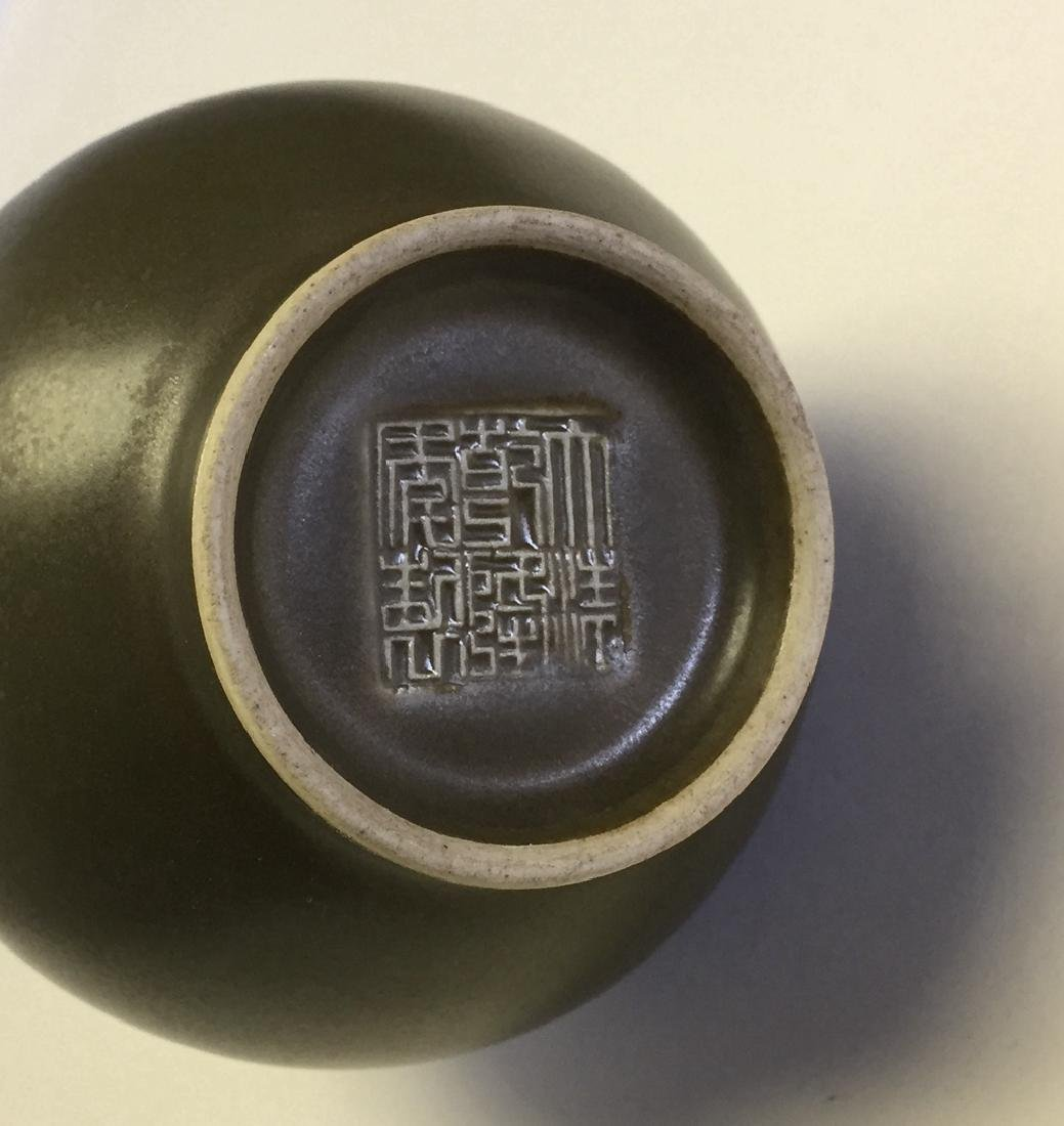 Chinese Porcelain Tea Green Vase - 3