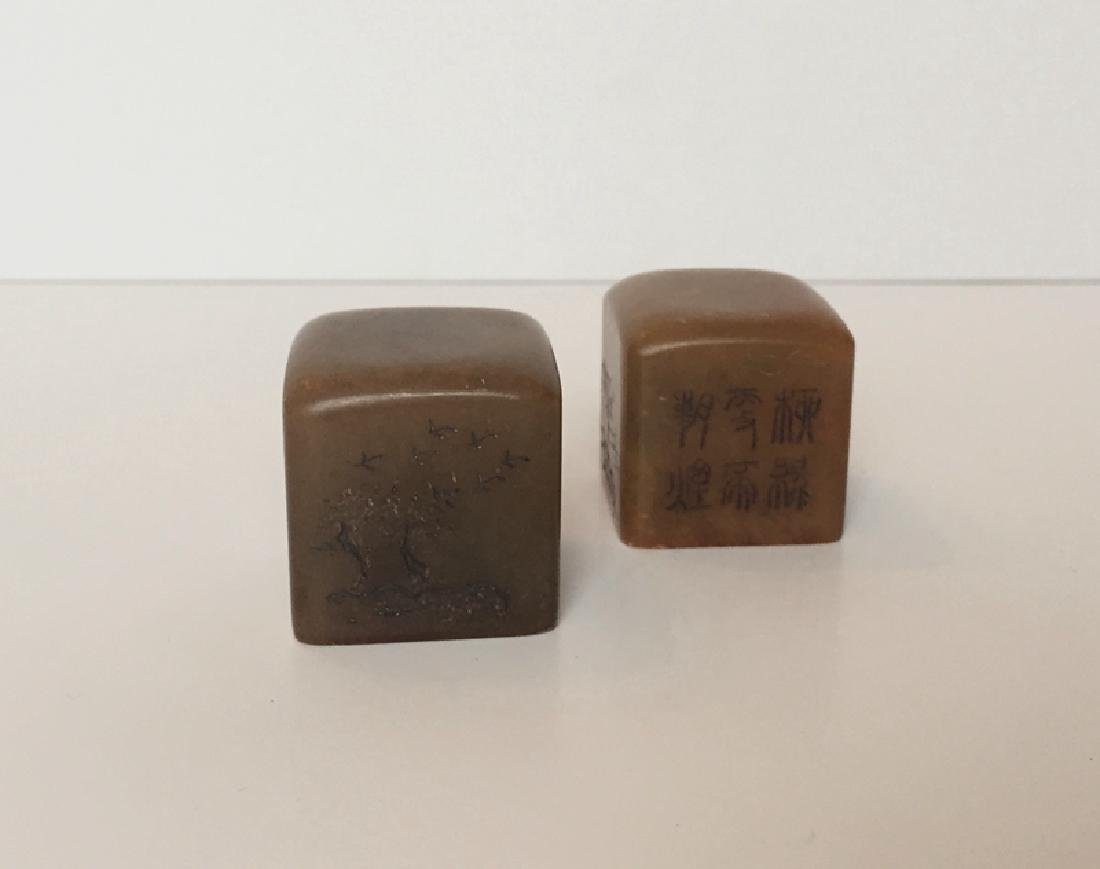 Pair Chinese Carved Tianhuang Seal