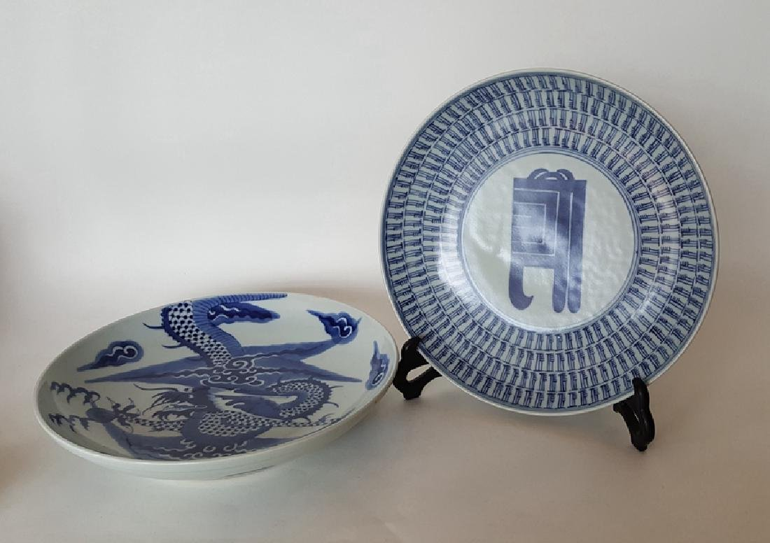 2 Large Chinese Porcelain Blue And White Plates