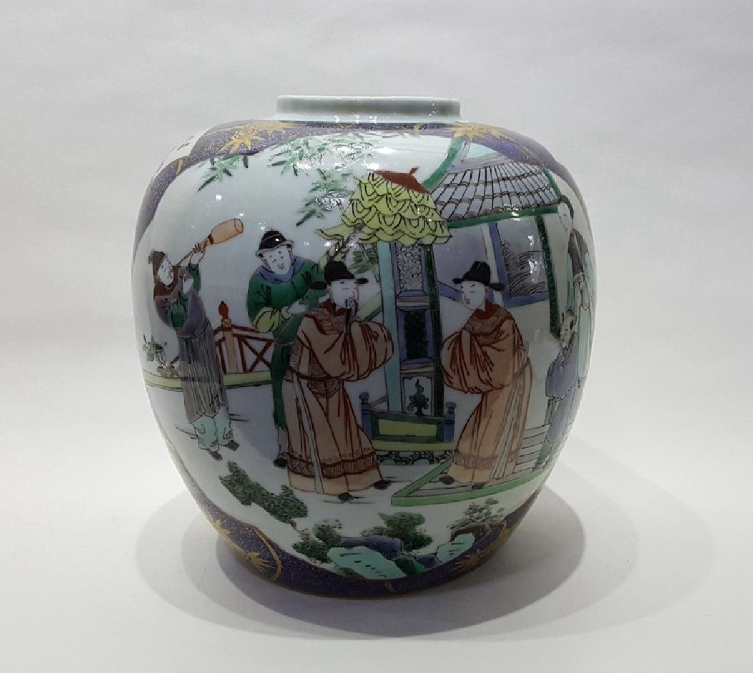 Large Chinese Five Colors Porcelain Jar