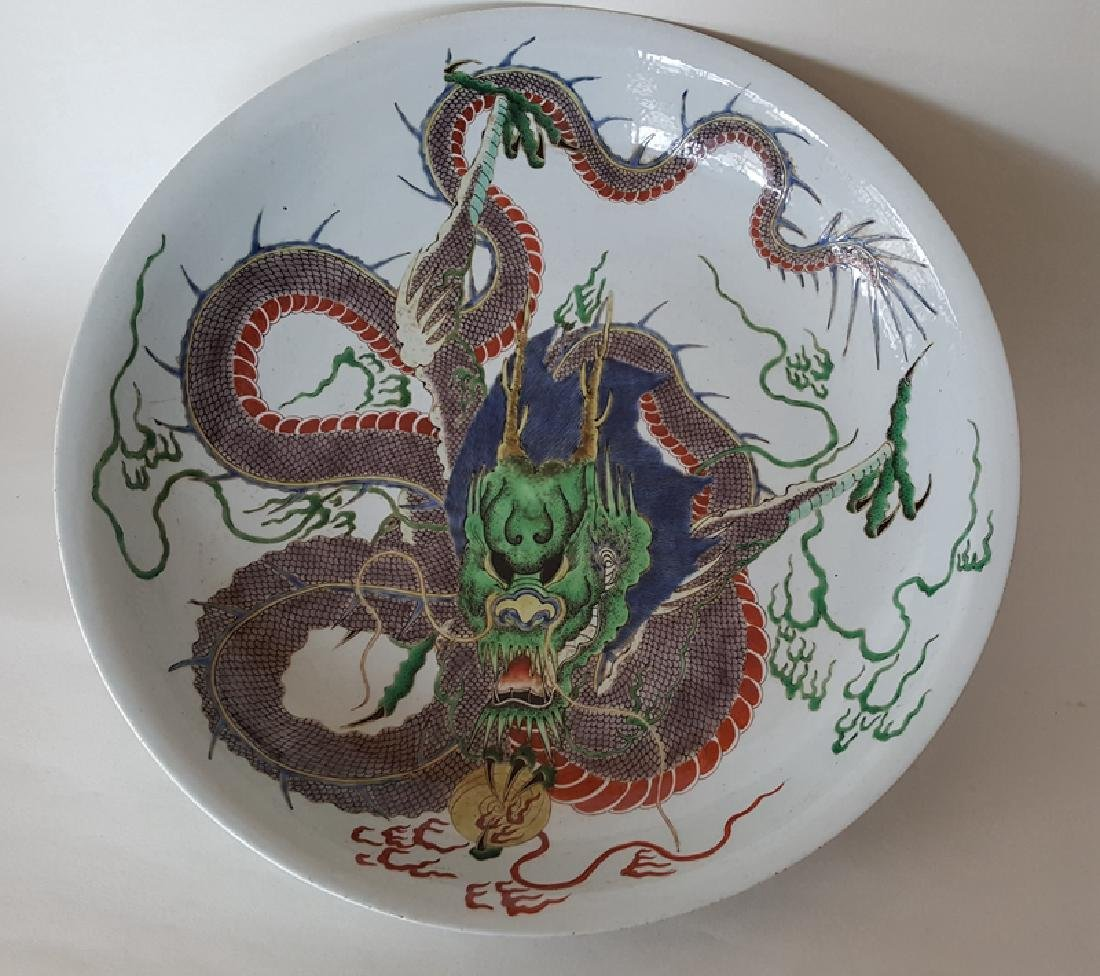 Large Chinese Porcelain 5 Colour Plate