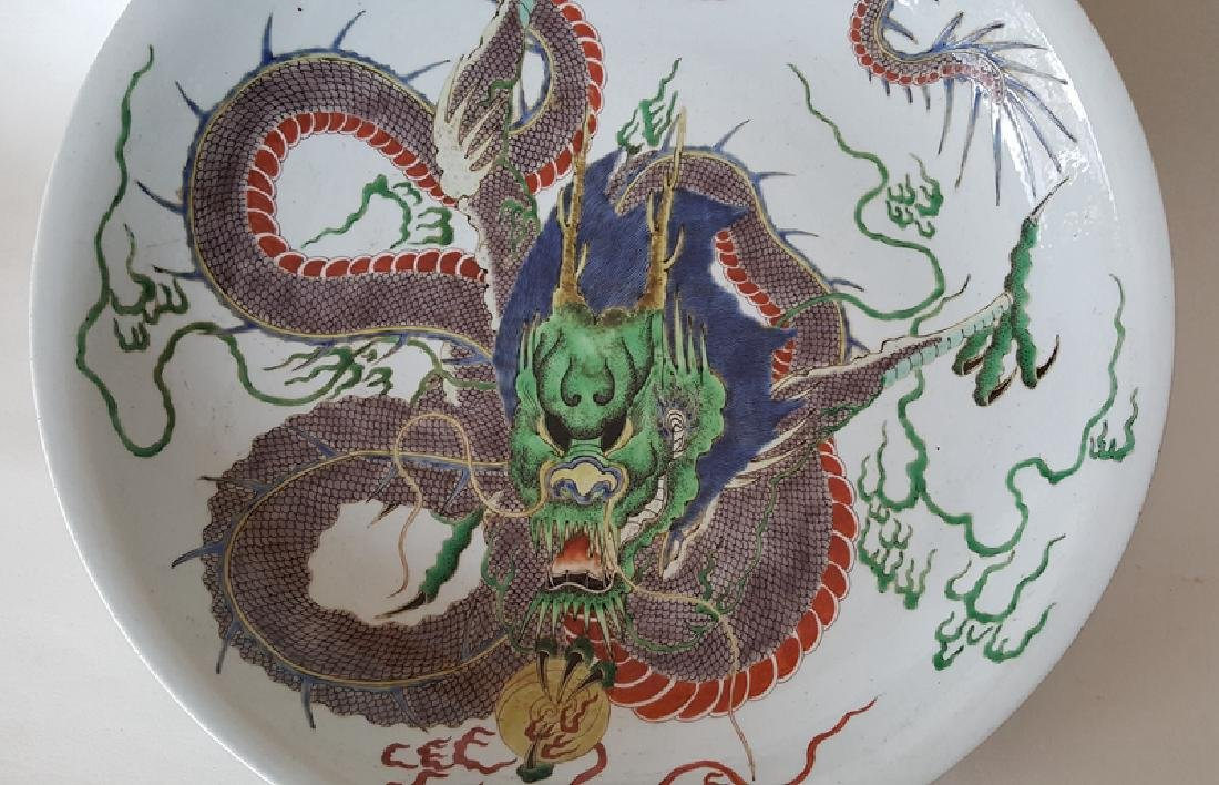 Large Chinese Porcelain 5 Colour Plate - 2