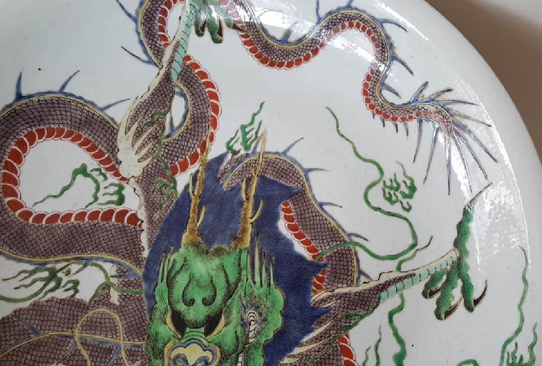 Large Chinese Porcelain 5 Colour Plate - 3