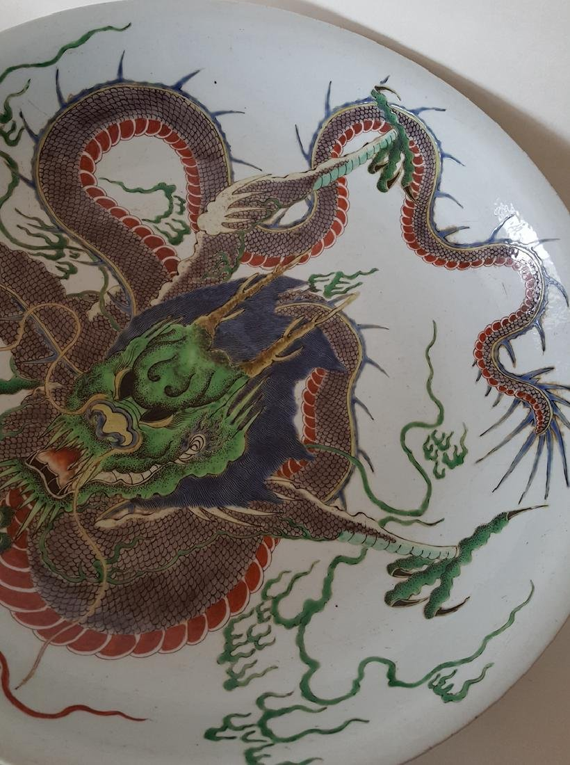 Large Chinese Porcelain 5 Colour Plate - 4
