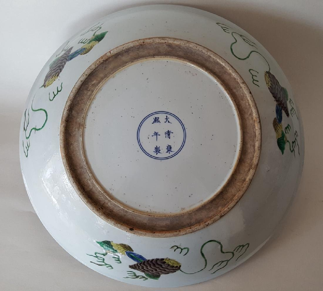 Large Chinese Porcelain 5 Colour Plate - 7