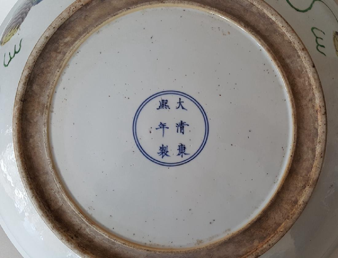 Large Chinese Porcelain 5 Colour Plate - 8