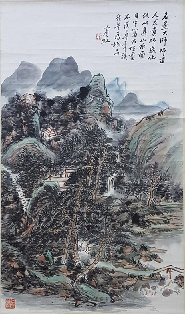 Chinese Scroll Painting,Huan g  Binhong(1865-1955)