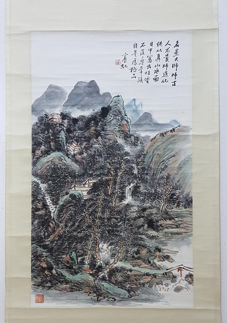Chinese Scroll Painting,Huan g  Binhong(1865-1955) - 2