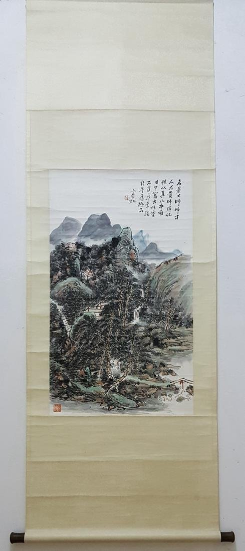 Chinese Scroll Painting,Huan g  Binhong(1865-1955) - 5