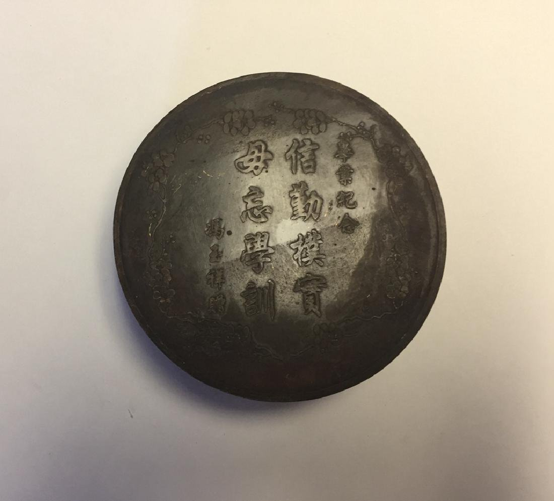 Chinese Bronze Brush Ink Box