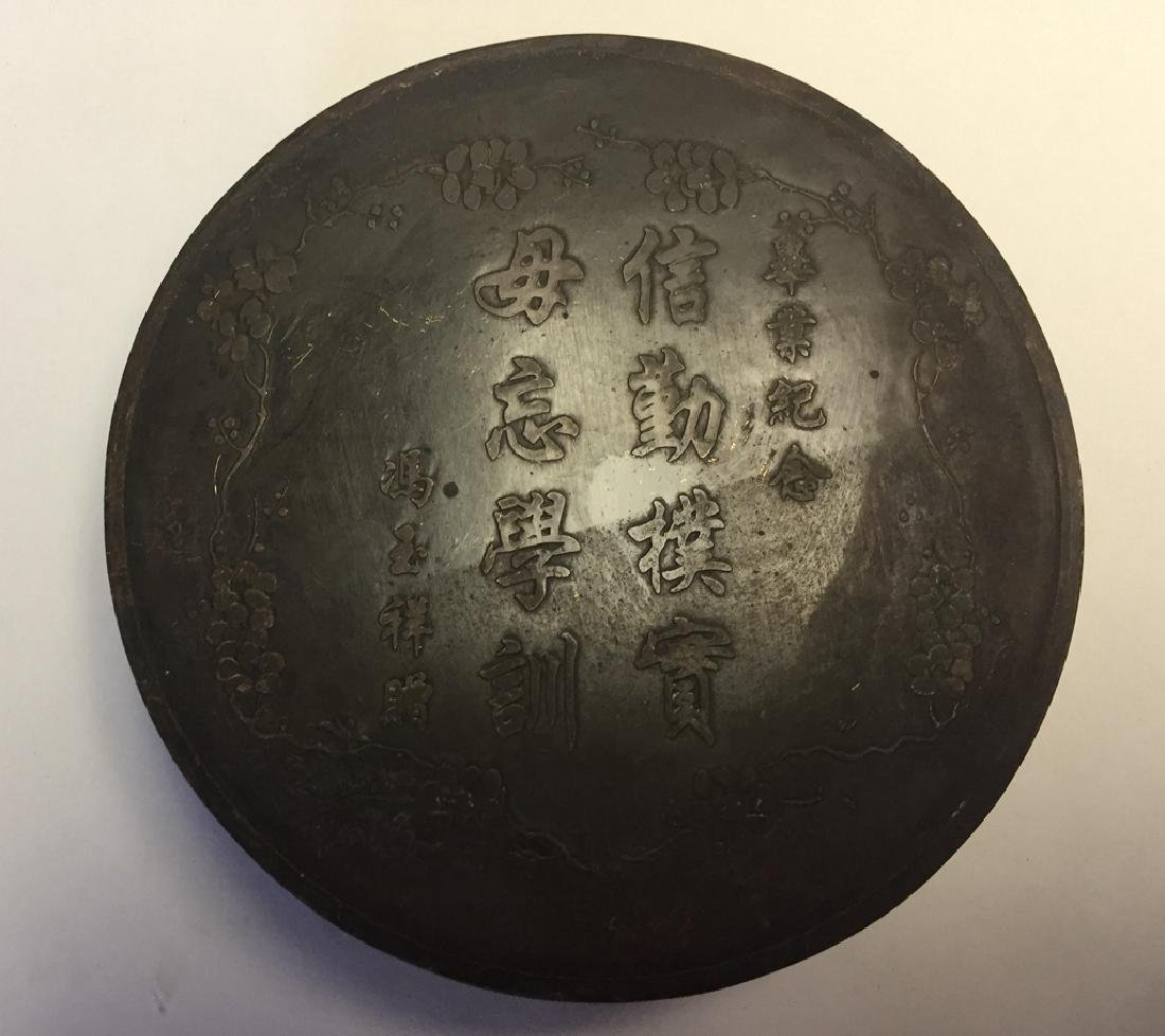 Chinese Bronze Brush Ink Box - 2