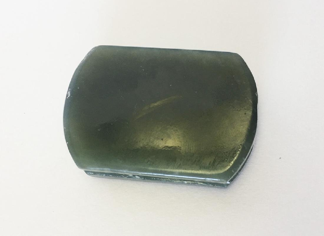 Chinese Carved  Jadeite  Belt Nucle - 3